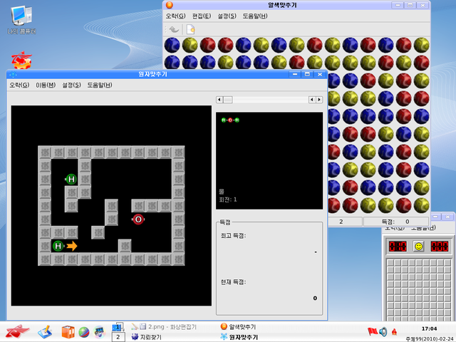 Games in Red Star OS
